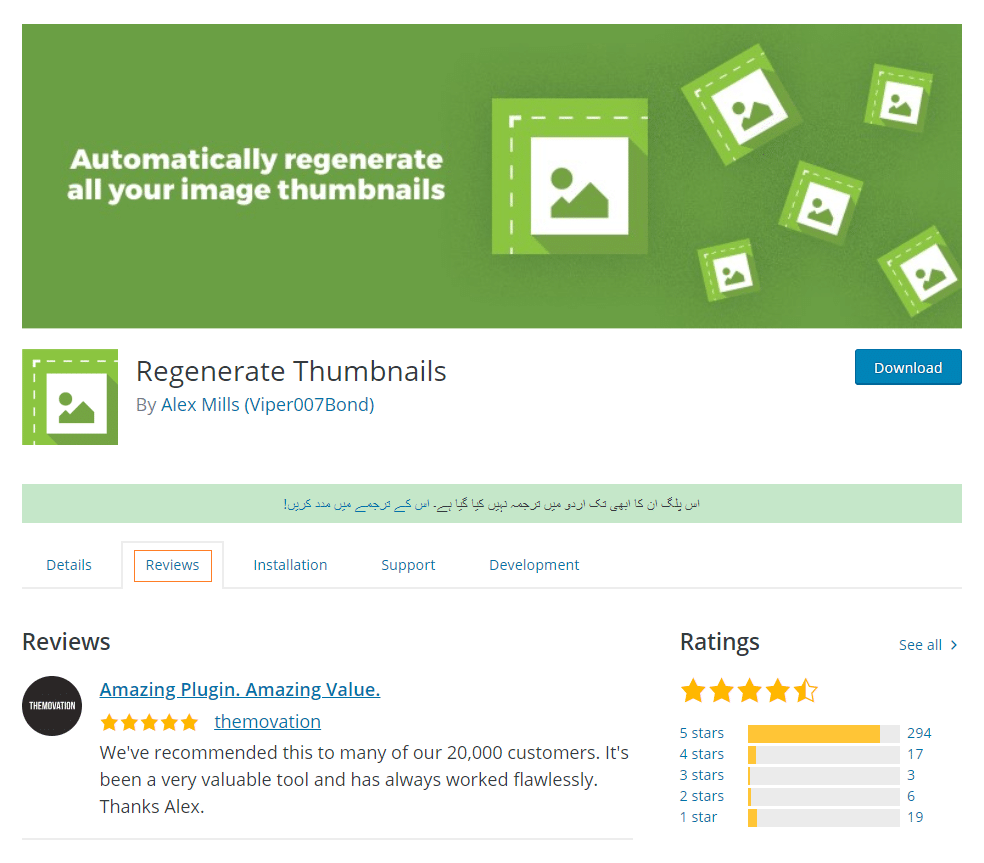 Codexspot Install WordPress Plugin Reviews